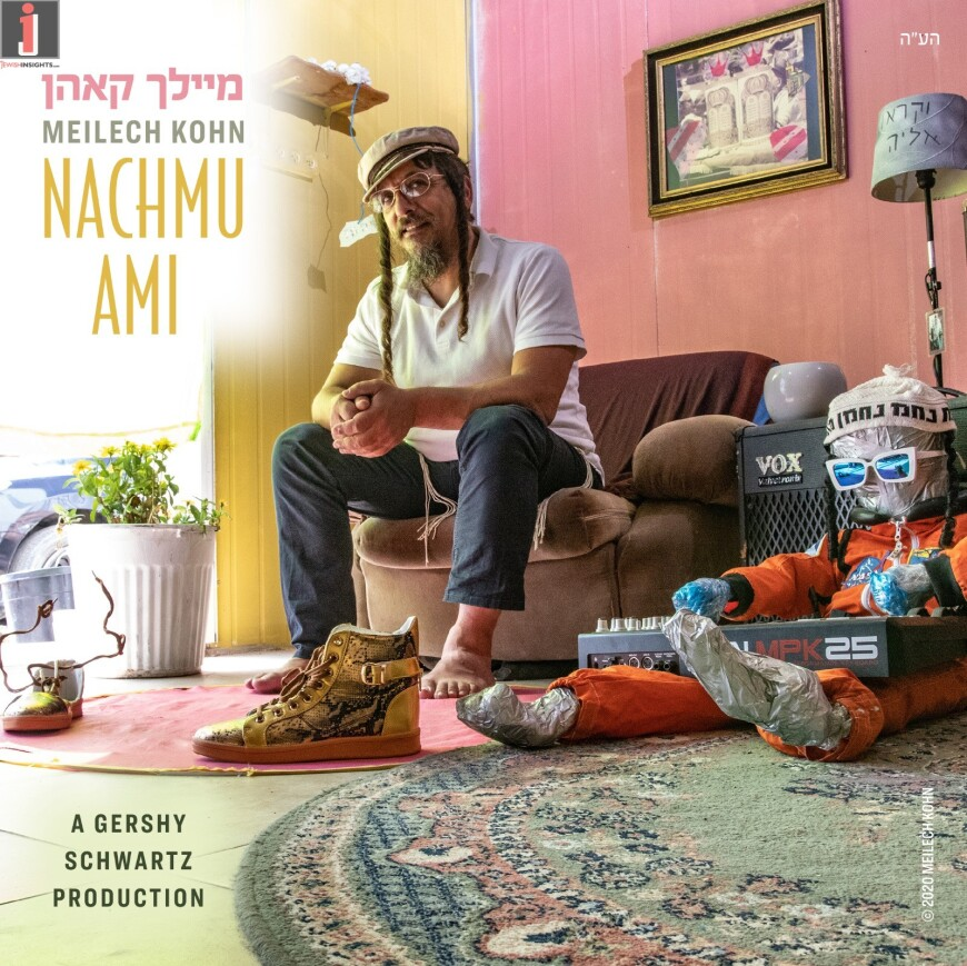 Meilech Kohn With A New Single: Nachamu Ami