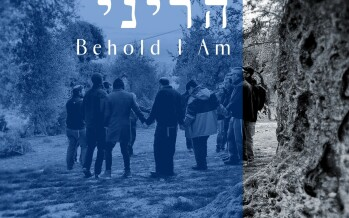 3/40 Hareni (Behold I Am) – Shlomo Katz