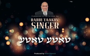 """Rabbi Yaakov Singer Releases New Single With A Timeless Message """"Tatte Tatte"""""""