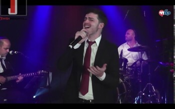 Ami Cohen & Orchestra With Moshe Klein In A Unique Performance [Motzash Chai]