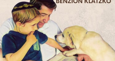 Benzion Klatzko – Shnayim Ochazin [Official Music Video]
