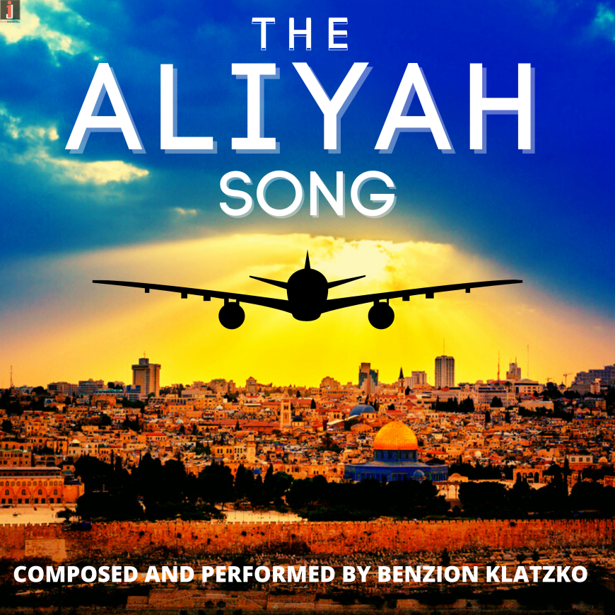 The Aliyah Song – Official Music Video – Benzion Klatzko