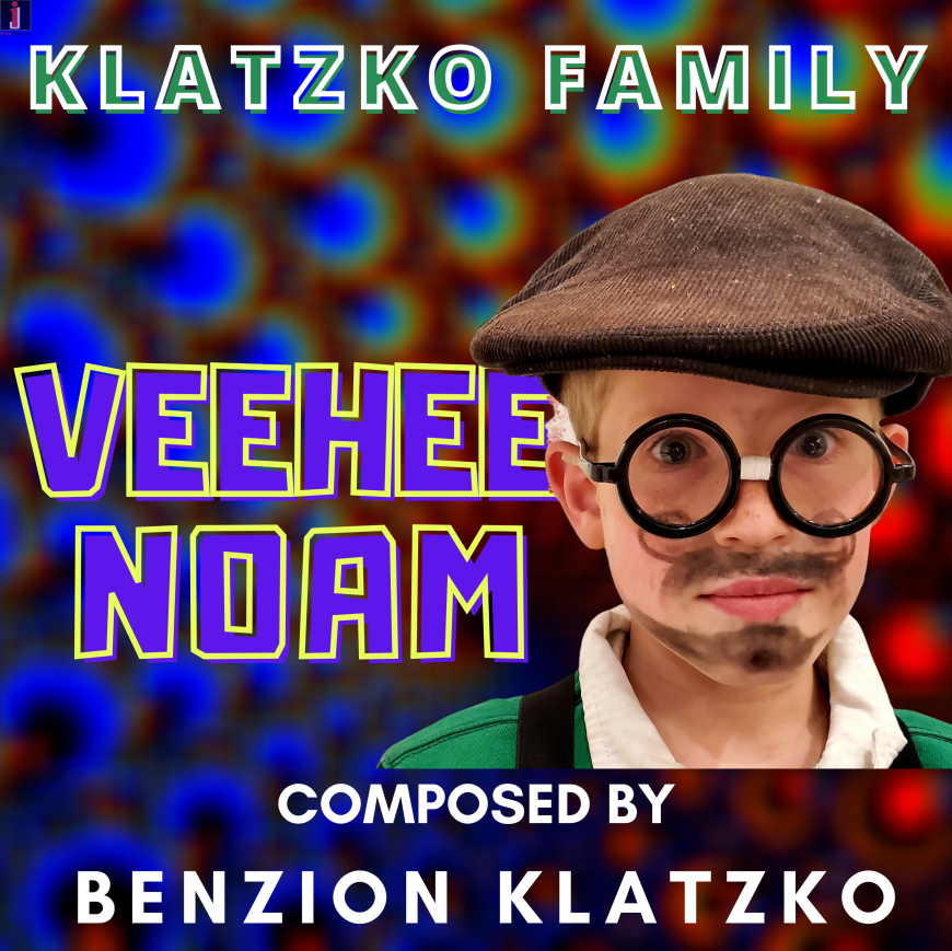 Benzion Klatzko and Family – Veehee Noam [Official Dance Music Video]