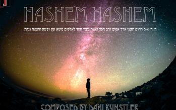 Dani Kunstler – Hashem Hashem
