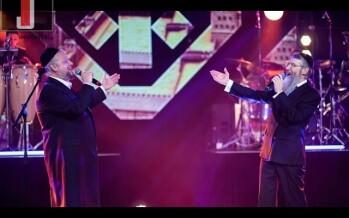 Fried & Helfgot: Retzei | Hatzalah-Thon 2020