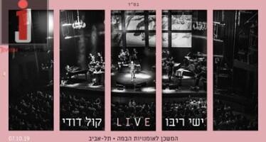 Ishay Ribo – Kol Dodi | LIVE