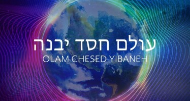 RJ2 + Moshe Lang – Olam Chesed Yibaneh (Official Remix)