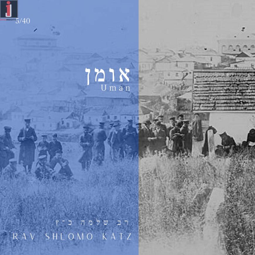Shlomo Katz – Uman: New Music Release Song 5 of 40!