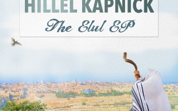 "New From Hillel Kapnick – ""The Elul EP"" & A Brand NEW Music Video!"