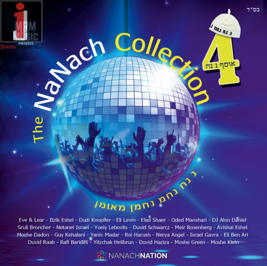 New From MRM Music – The Nanach Collection Vol. 4