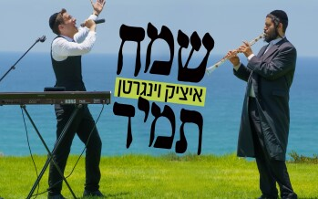 The Melody That Will Make You Always Sameach: Yitzy Weingarten – Samech Tamid [Official Music Video]