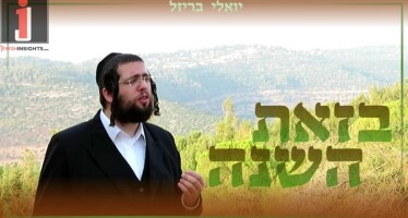 "In The Atmosphere of Elul: Yoel Brizel In An Exciting Performance – ""B'Zos Ha'Shana"""