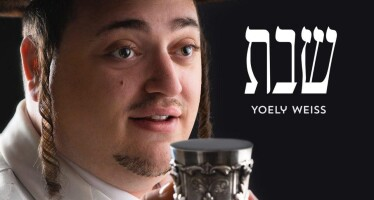 Yoely Weiss – Shabbos