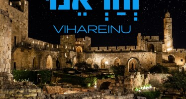 Yoni Jakubovic – Vihareinu (Single)