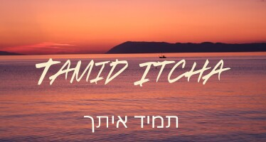 Yosef Kugler – Tamid Itcha (Official Audio)