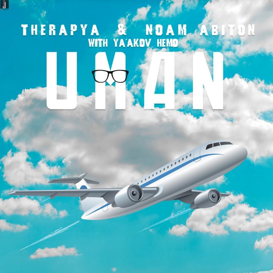 TheRapYa & Noam Abiton With Ya`akov Hemo – Uman Uman
