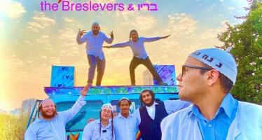 "Baryo & the Breslevers ""Rotzim Lehagiah Eilecha"""