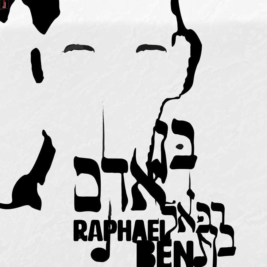 Raphael Ben – Ben Adam [Official Music Video]