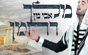 "Pinchas Ben Naim Presents:  A song For Generations: Avi Man ""Melech Rachaman"""