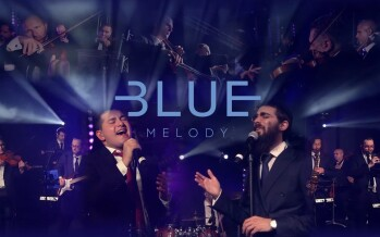 """Misratzeh"" Blue Melody featuring Moshe Tischler and Eli Marcus"