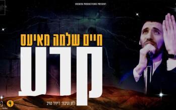 Chaim Shlomo Mayesz – Kera