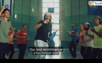 Le Coach De Rosh Hashanah Feat. Netanel Israel (Reprise Soprano)