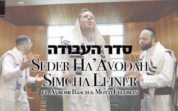 SIMCHA LEINER – Seder HaAvodah (ft. Avromi Basch & Motti Feldman)