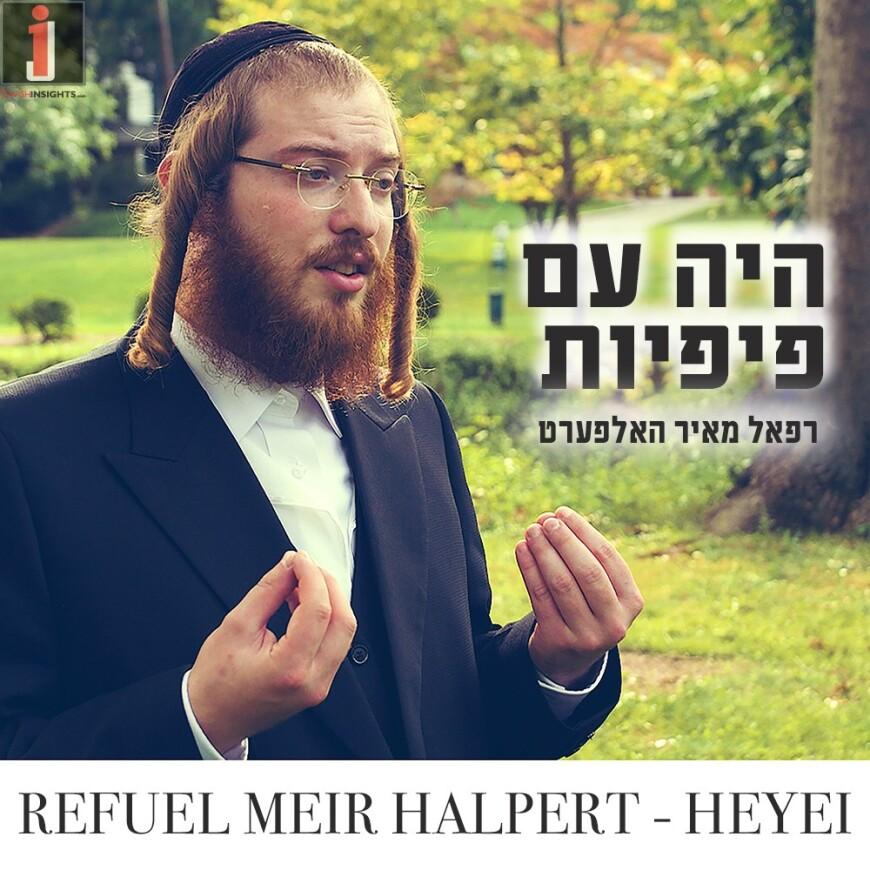 Refuel Mier Halpert – Heyei Im Pifiyos