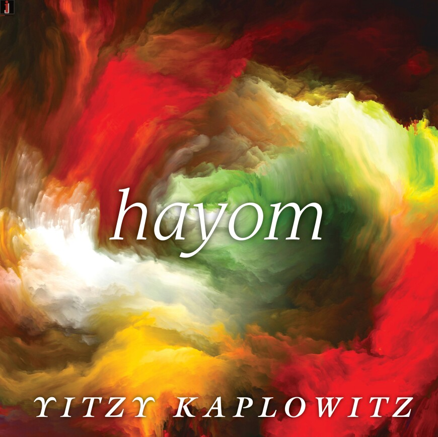 "Yitzy Kaplowitz With A New Single For The Yomim Noroim ""Hayom"""