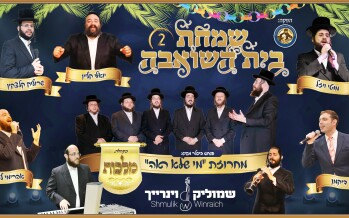The Malchus Choir Releases Firery Clips For This Year's Simchas Beis Hoshoeiva