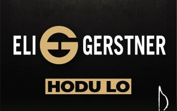 "The Chizuk Project Releases Second Single: Eli Gerstner – ""Hodu Lo"""