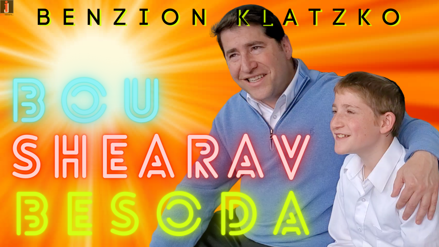Benzion Klatzko & Luzy – Bou Shearav [Official Music Video]