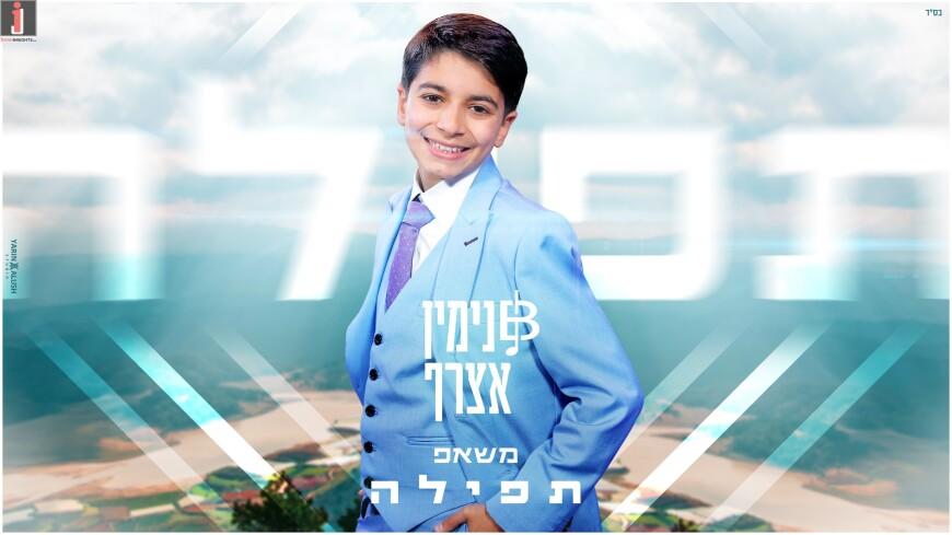 "The Young Star Binyamin Atzeraf Joins The ""Tefillah"" To Help Raise Morale!"