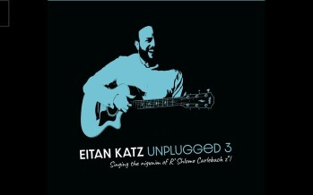 "New Album – Eitan Katz ""Unplugged 3″"