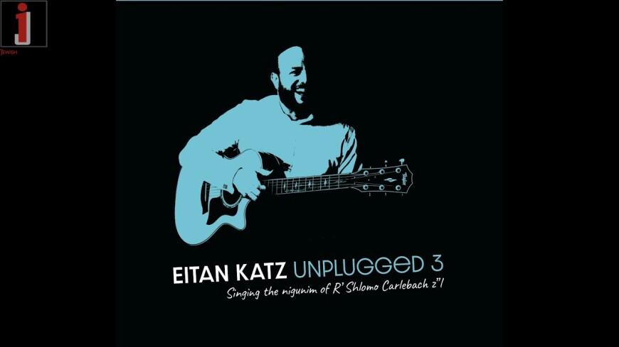 "New Album – Eitan Katz ""Unplugged 3″"