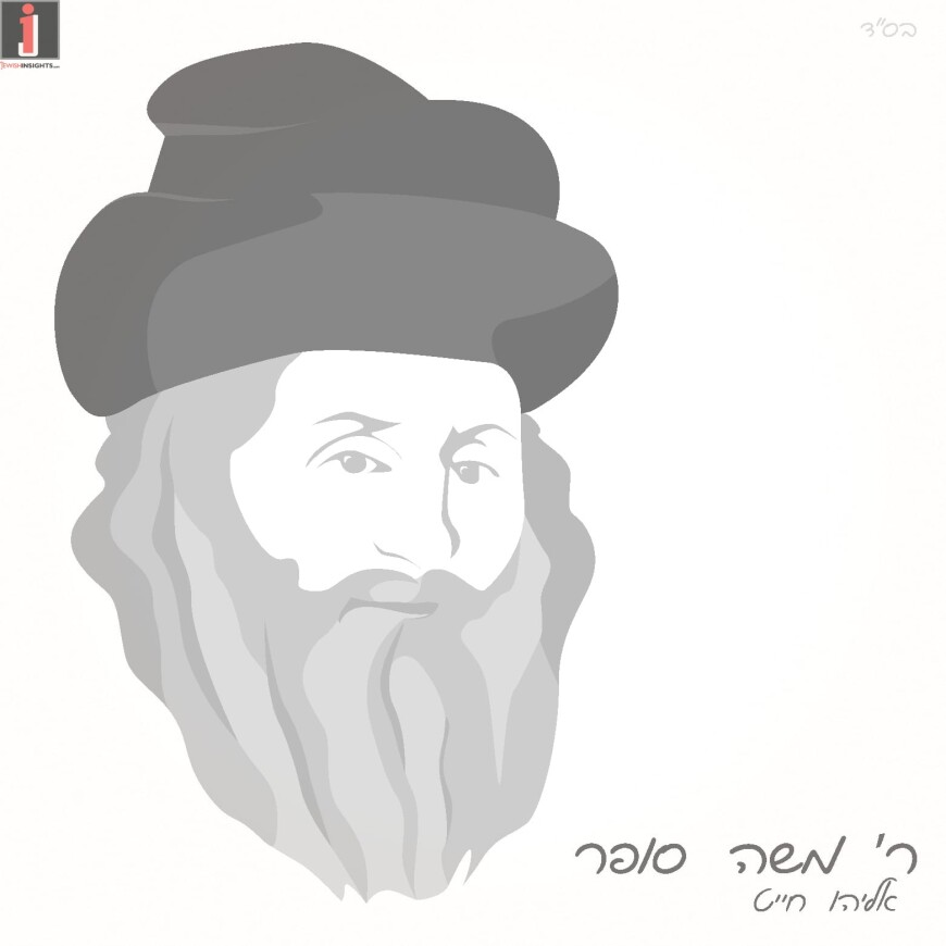 """Eliyahu Chait In A New Single On The Occasion Of The Yahrtzeit Of The Chasam Sofer – """"R' Moshe Sofer"""""""