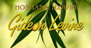 "Gideon Levine Releases A New Single For Hoshana Raba ""Hoshana"""