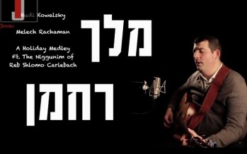 Hudi Kowalsky – Melech Rachaman (Carlebach) – Official Video