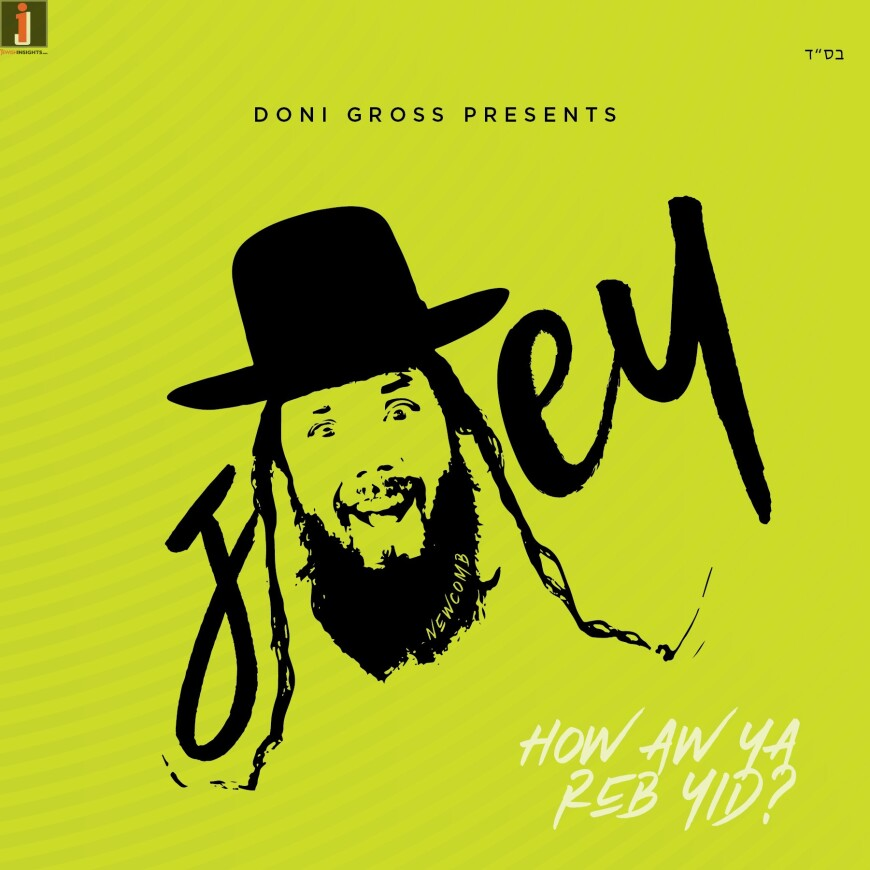 Joey Newcomb – How Aw Ya Reb Yid! [OFFICIAL ALBUM SAMPLER]