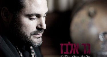"Gad Elbaz, One Of The Top Jewish Musicians Right Now, Is Releasing A New Single ""Shalom Adon Olam"""
