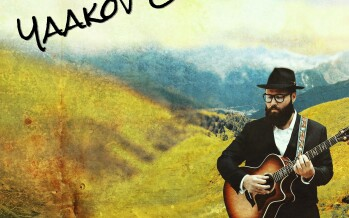 "Yaakov Chesed With A New Single ""Kol Yisrael"""