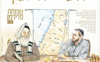 "Simche Friedman Surprises With ""The First Rashi"""