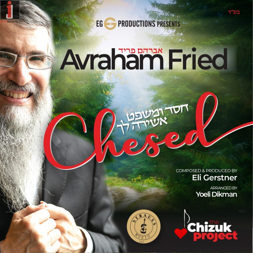 The Chizuk Project Releases The Third Single: Avraham Fried – Chesed
