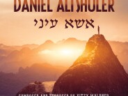 Daniel Altshuler – Esa Einai (Debut Single)