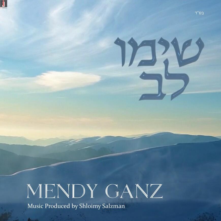 Mendy Ganz – Simu Lev