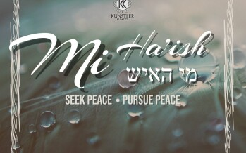"Dani Kunstler With A New Single ""Mi Ha'ish"""