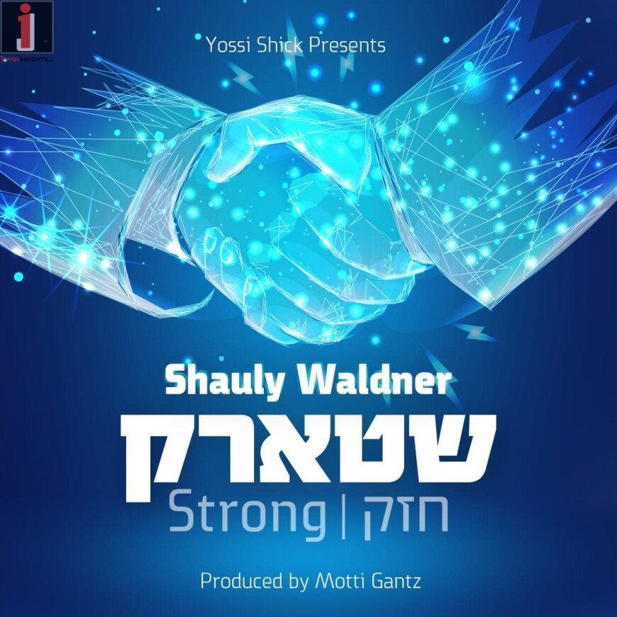 Shauly Waldner – Strong [Official Audio]