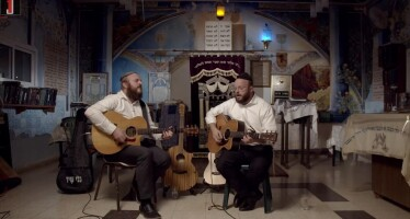 Remembering Reb Shlomo Carlebach with Rav Shlomo Katz & R' Eitan Katz