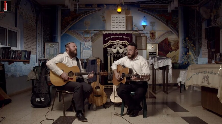Remembering Reb Shlomo Carlebach with Rav Shlomo Katz & R' Eitan Katz