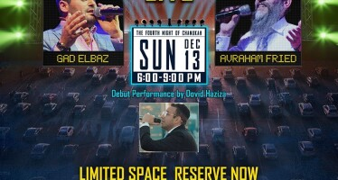 Chabad of the Valley's Drive-In Concert: CHANUKAH LIVE With AVRAHAM FRIED & GAD ELBAZ